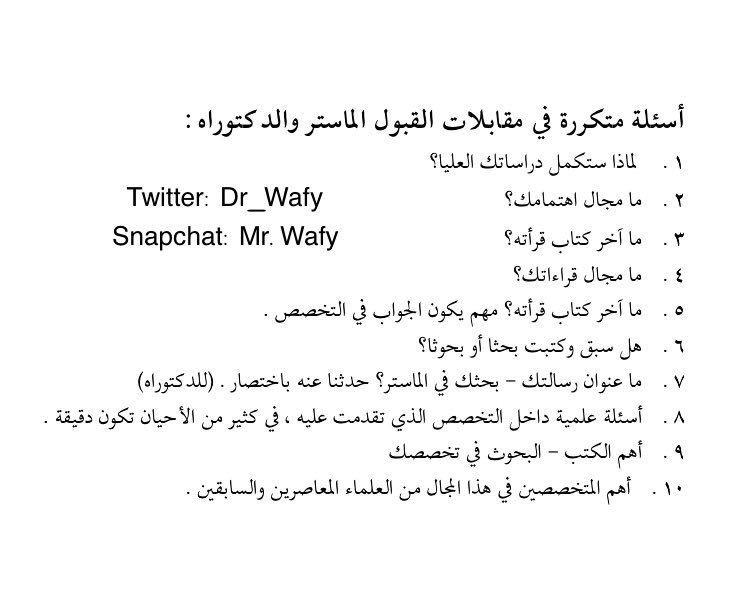 وافي بن عبد الله Twitterren جامعة الملك عبدالعزيز تعلن تفاصيل برامج الماستر والدكتوراه مع الشروط التفصيلية والتقديم يبدأ 20 4 هجري ويستمر لمدة أربعة أسابيع كل هذه البرامج مجانية هنا تفاصيلها Https T Co Bozozynvry