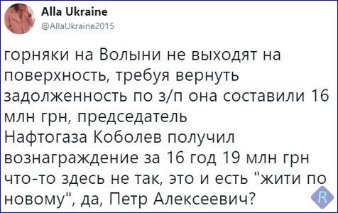 Порошенко: Децентрализация - одна из самых успешных реформ в Украине - Цензор.НЕТ 7215