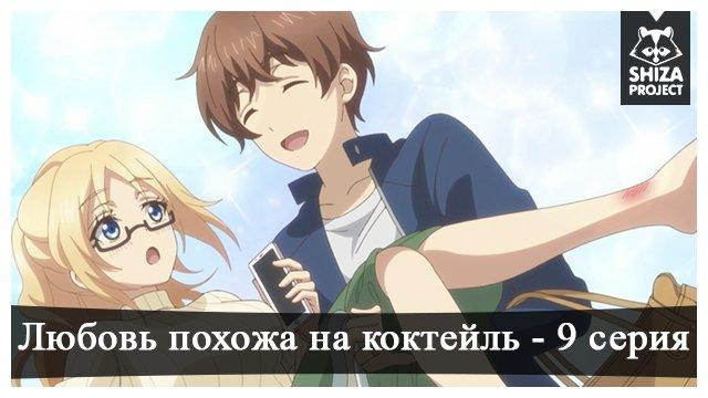 Скачать торрент на русском языке бесплатно для windows 7