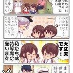 笑顔で電車に乗る赤城ちゃんと加賀ちゃんと鳳翔さんの漫画 pic.twitter.com/mD09wD…