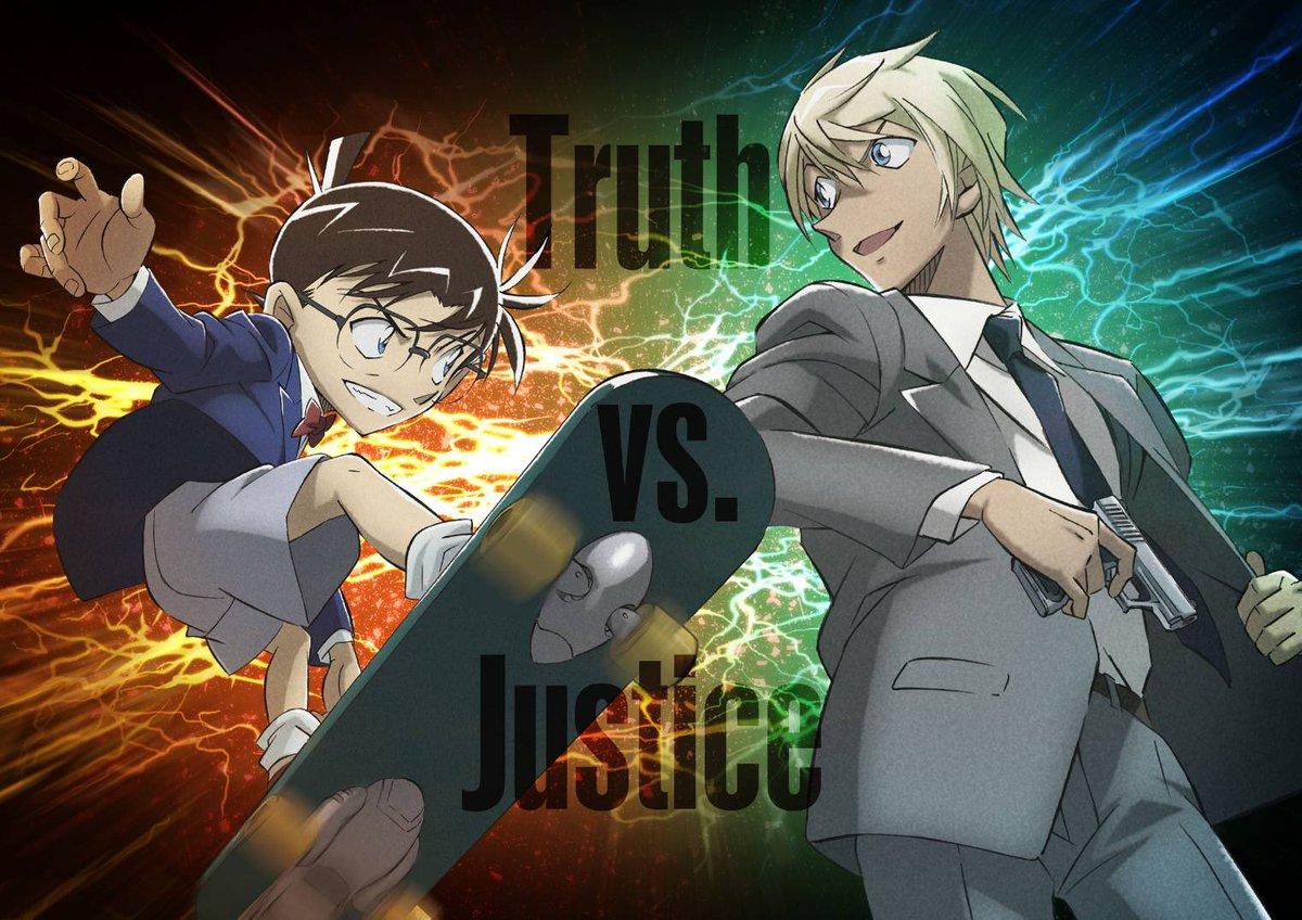 ◤   真実 VS 正義   ◢    #ゼロコナン