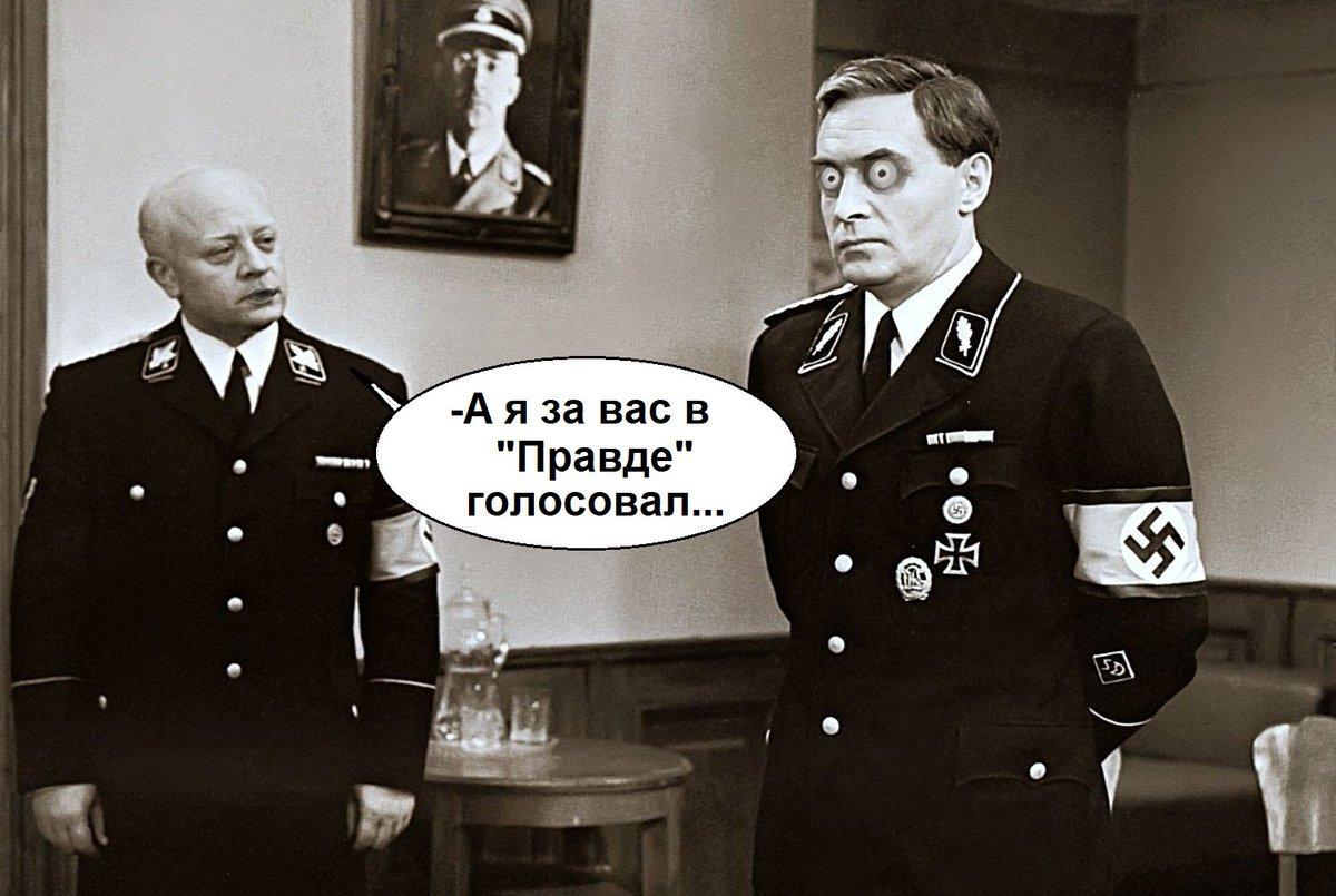 Луценко ініціює обов'язкову подачу е-декларацій секретними агентами НАБУ - Цензор.НЕТ 3673