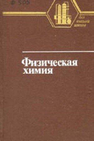 download patrologia orientalis tomus decimus sextus 1922