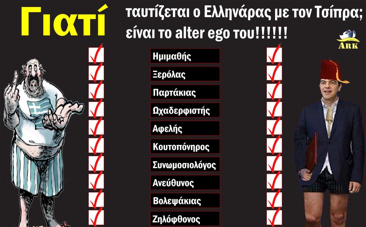 Για όσους απορούν ακόμη ποιοί ψηφίζουν εμετικούς τραμπούκους σαν τον Κωνσταντινέα...