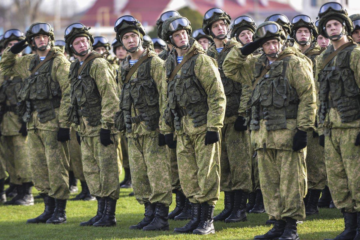 кусочек густой картинка форма российского войска объявления