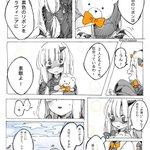 アビゲイルとラヴィニアの漫画(妄想)です、、、、、#FateGO  #FGO pic.twitter…