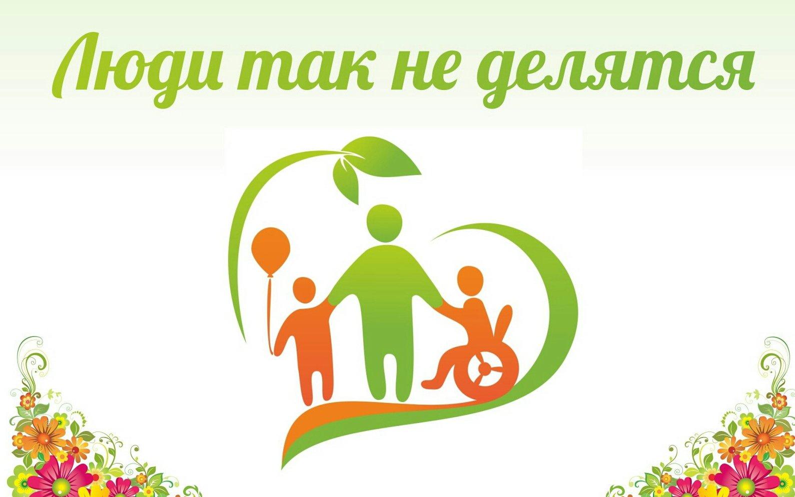 Прикольные картинки, открытка с пожеланиями ребенку инвалиду