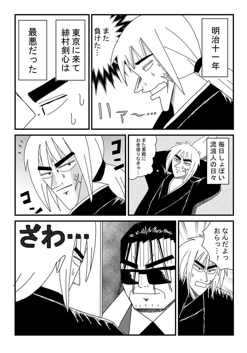 """ゆきほり on Twitter: """"この勝負..."""