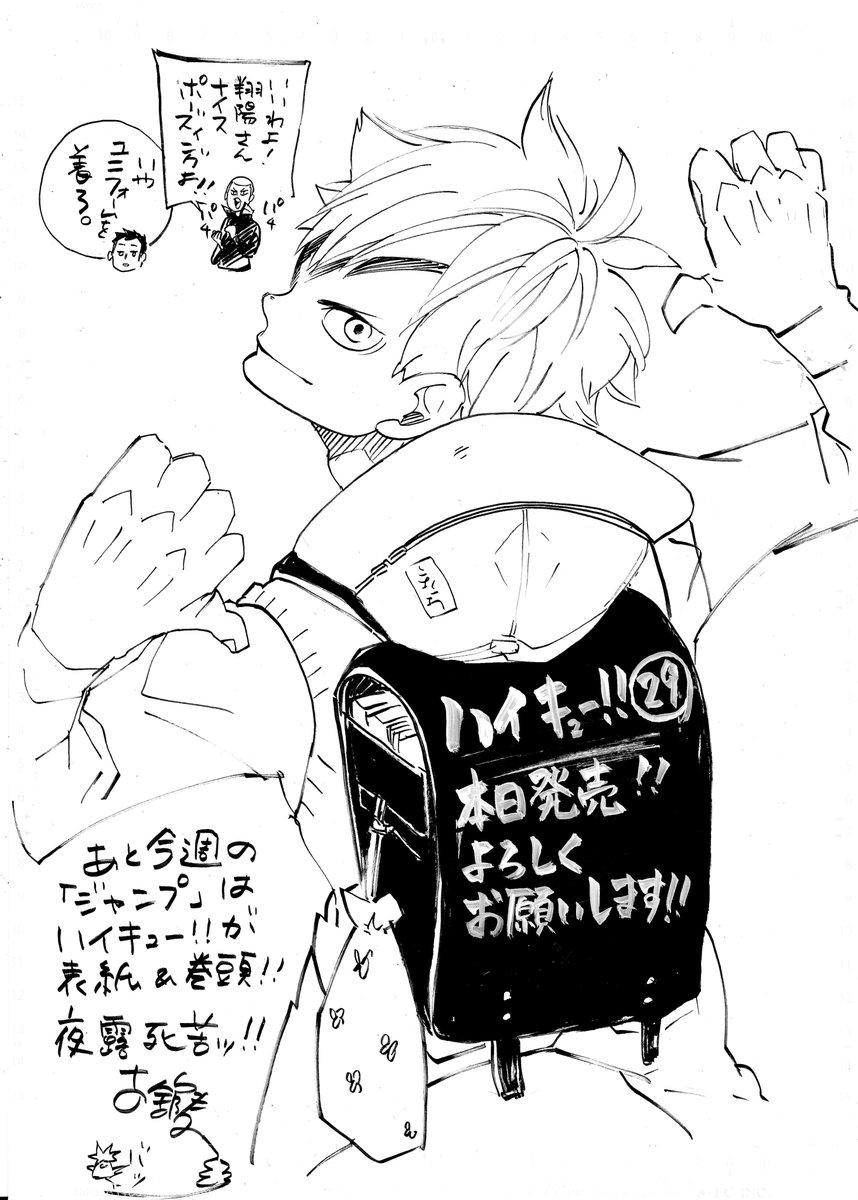 user_taka83