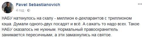 Порошенко: Децентрализация - одна из самых успешных реформ в Украине - Цензор.НЕТ 1715