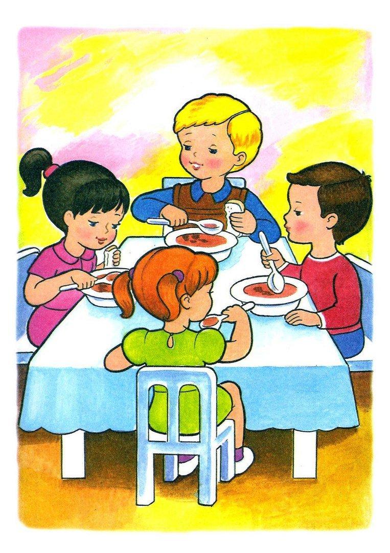 За столом картинки для детского сада