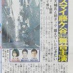 Kis-My-Ft2の藤ヶ谷太輔さんが、来年3月6日~4月1日に東京・Bunkamuraシアターコク…