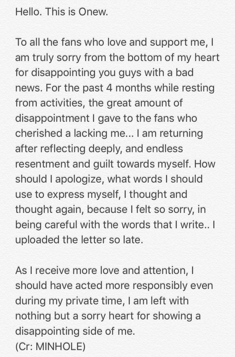 Onews Apology Letter Celebrity News Gossip OneHallyu