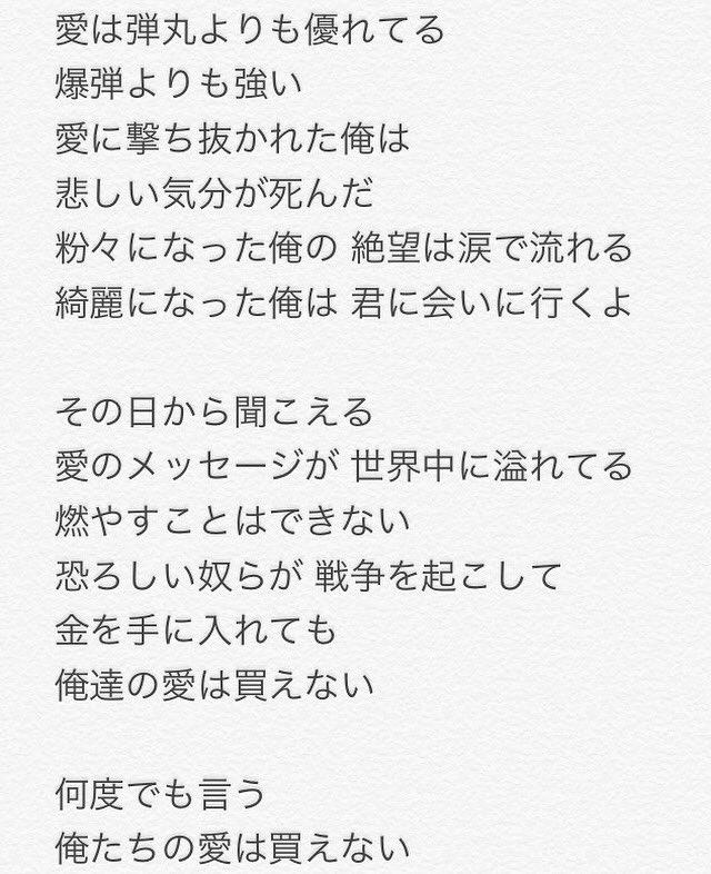 @asano_tadanobuの画像