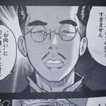 Q.近代麻雀とはどんな雑誌ですか?A.菊の紋章も怖くない、表現の自由を追求する麻雀漫画雑誌です pi…