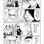 アステリオス君と名探偵5コマ pic.twitter.com/b4QgGvF1k0