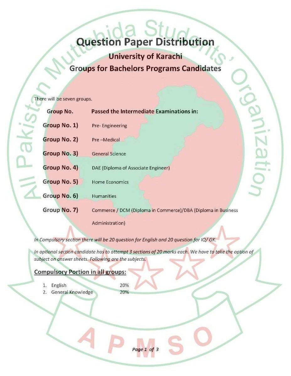 جامعہ کراچی سیکٹر on Twitter: