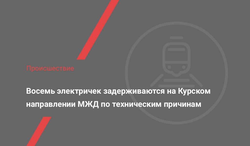 Электропоезда с петербург луга расписание