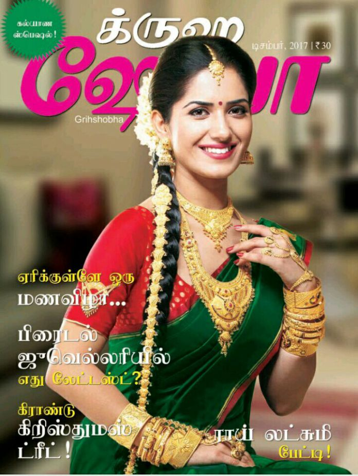 Pdf latest magazines tamil weekly