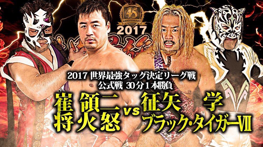 """AJPW: Resultados """"Real World Tag League"""" Kento Miyahara y Yoshitatsu se afianzan en la cima 3"""