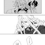 王の話⑤ 多分終わり pic.twitter.com/6w0LWyAPYX