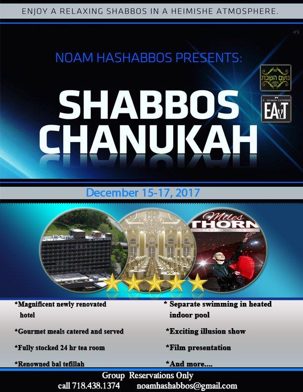 Noam Hashabbos (@NoamHashabbos1) | Twitter