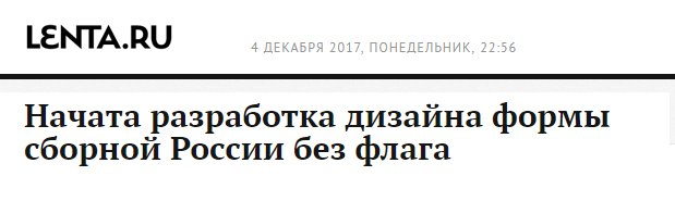 В России против меня запустили публичную кампанию травли и преследования, - Фейгин попросил защиты у Меркель и Макрона - Цензор.НЕТ 9731