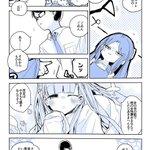 紗枝はんとありすと黒髪とマフラー編 pic.twitter.com/ppsPDdayCt