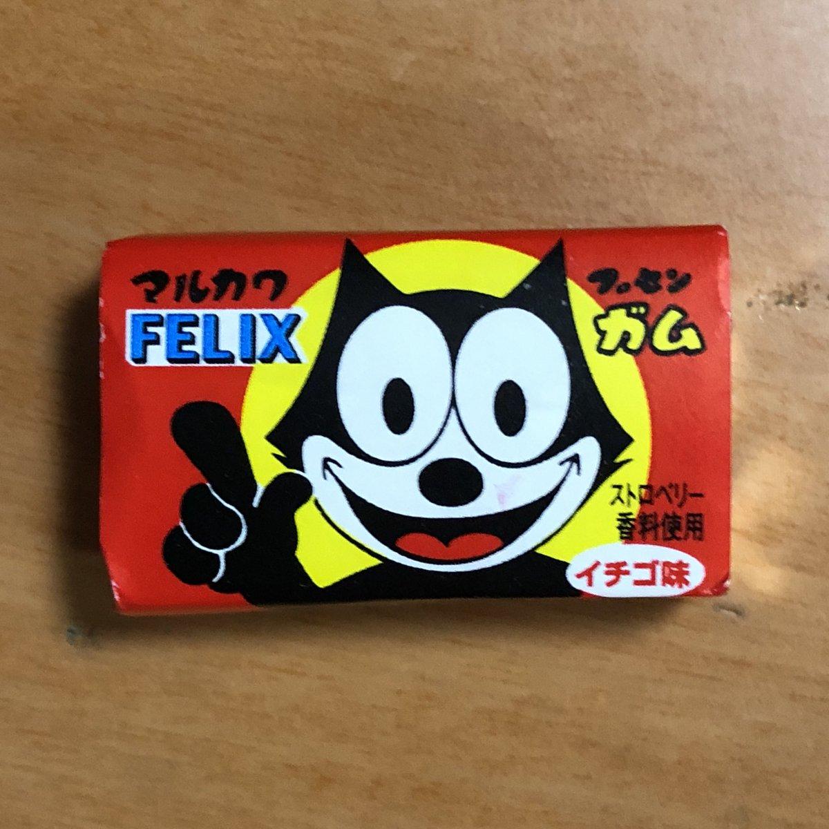 久しぶりに見た「FELIXガム(通称:猫ガム)」から当たりハズレ券が消えていた件。