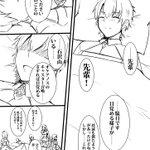 オケキャスちゃん…… pic.twitter.com/WtbETlIZxa