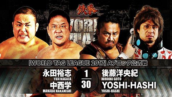 """NJPW: Resultados """"World Tag League 2017 Días 14 y 15"""" Se cierra la lucha por la supremacía 5"""