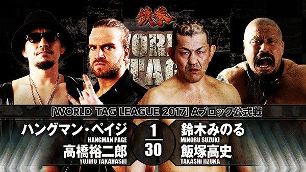 """NJPW: Resultados """"World Tag League 2017 Días 14 y 15"""" Se cierra la lucha por la supremacía 4"""