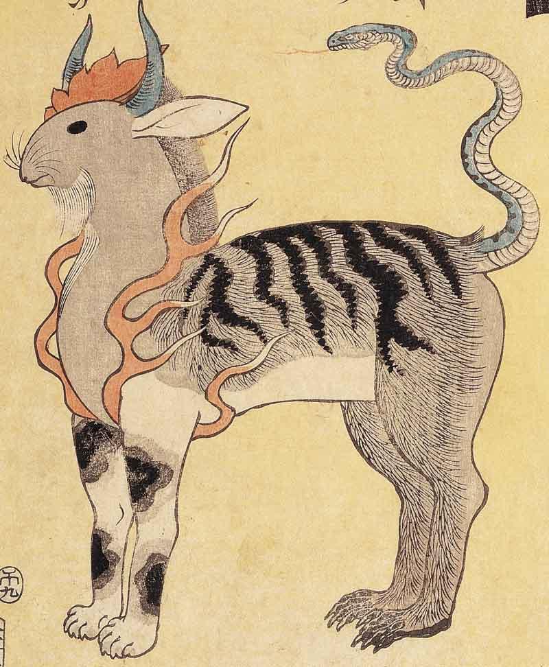 【浮世絵の犬・江戸の犬】太田記念美術館のツイートではおなじみ(?)、干支の動物をすべて合体させた謎の…