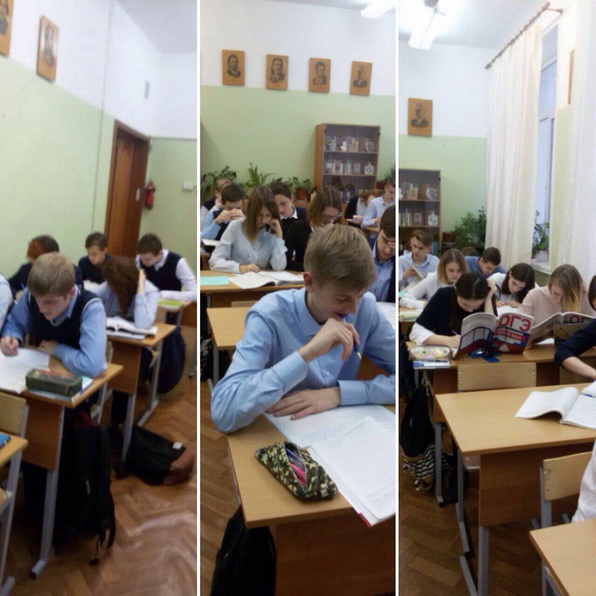 Сочинение на тему русский язык в современном мире