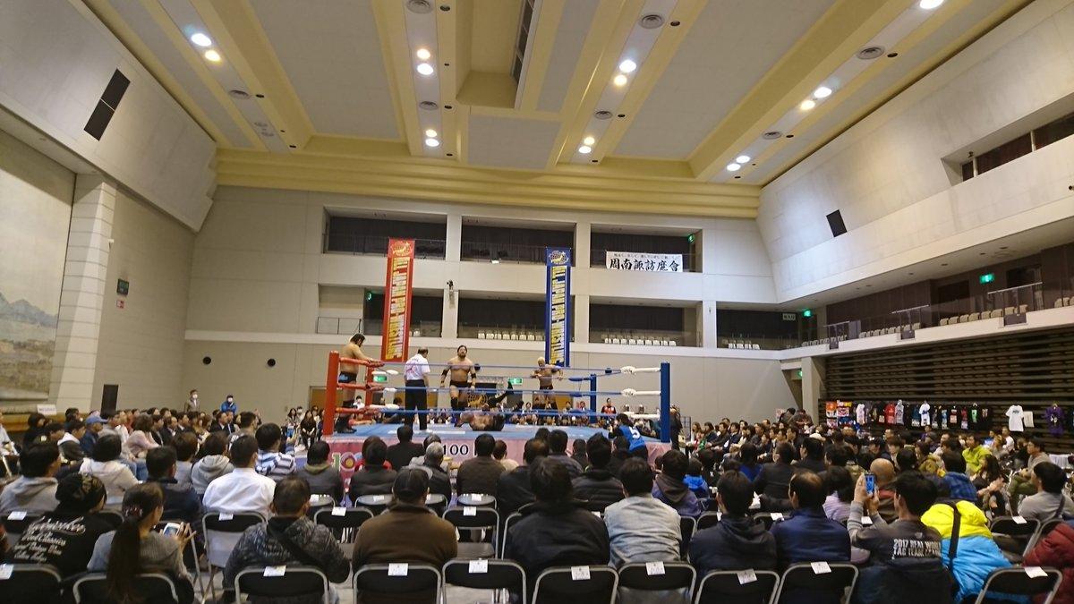 """AJPW: Resultados """"Real World Tag League"""" Kento Miyahara y Yoshitatsu se afianzan en la cima 7"""