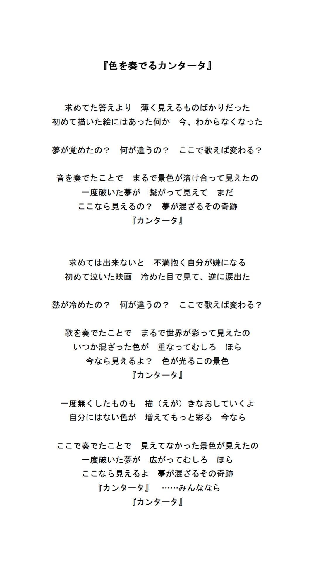 ノ 隊 歌詞 op 消防 炎炎