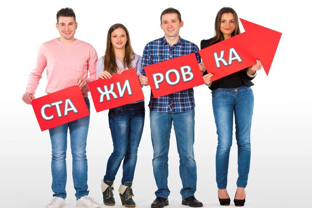 Электронная база данных россии