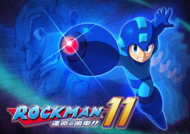 ではあらためて!ロックマンが帰ってきます!『ロックマン11 運命の歯車!!』2018年発売! #ロックマン復活
