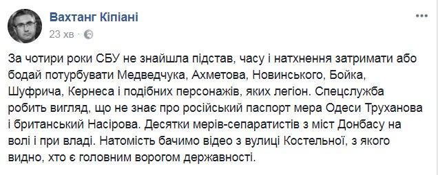 Ситуація із Саакашвілі не варта міжнародної уваги, тому що є конкретні злочини, - Порошенко - Цензор.НЕТ 5868