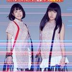 『マクロス35周年記念 BLUE MOON SHOW CASE IN TOKYOSKYTREE』開催…