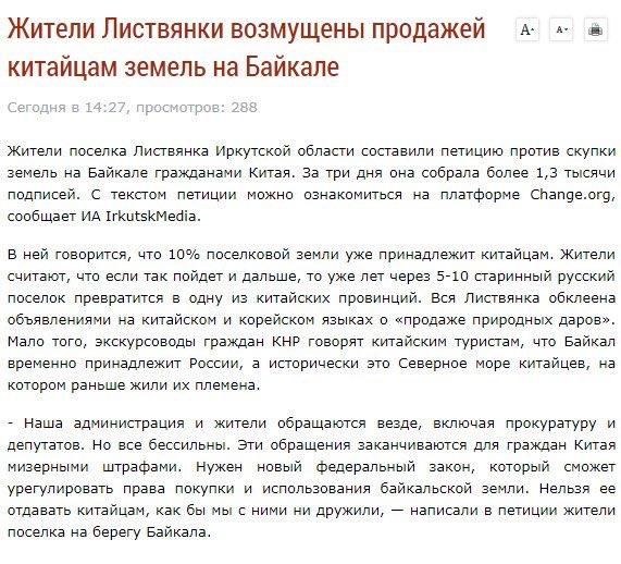 Я оголошую тут нашу Січ, - Саакашвілі в наметовому містечку під ВР озвучив подальші плани протестувальників - Цензор.НЕТ 8003