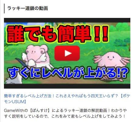 ポケモンリーグ サンムーン - 最高のイラストと図面