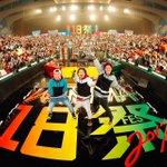 【18祭】12月20日(水)22:00NHK総合「18祭」開催決定!!wanima.net1月17日…