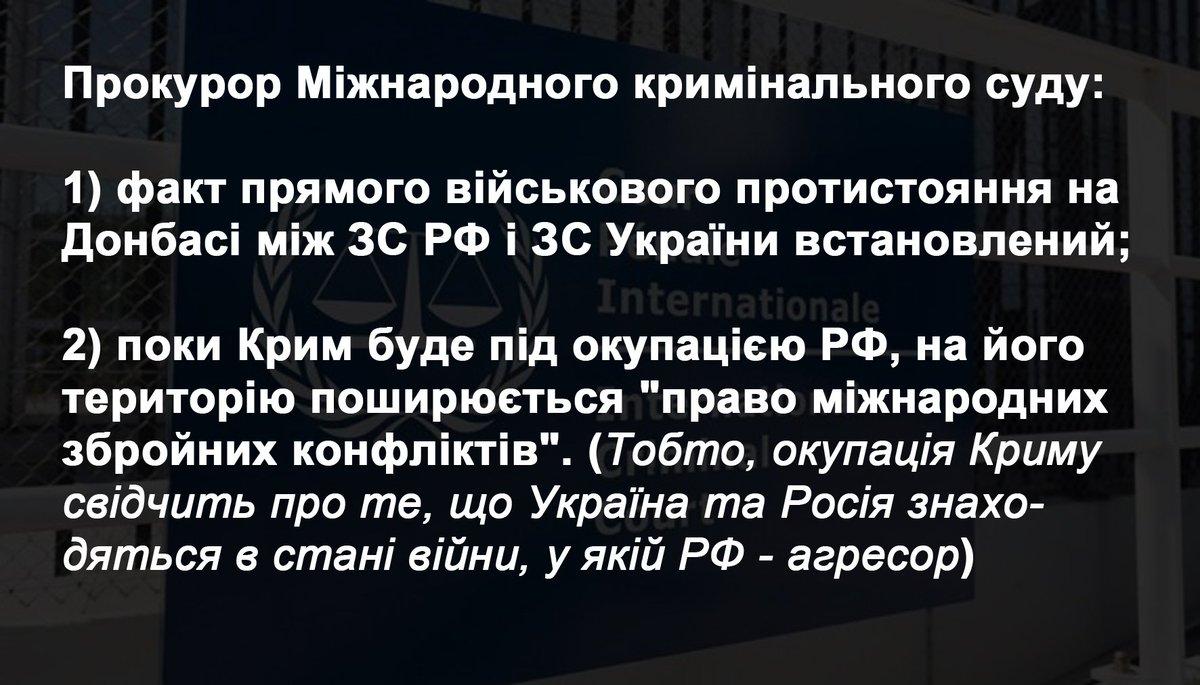 Вместо останков большевика Руднева в его предполагаемой могиле в центре Харькова обнаружен строительный мусор - Цензор.НЕТ 2272