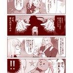【再掲】裁縫EX#FateGO pic.twitter.com/scn4b34loC