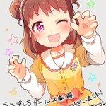23話ご視聴ありがとうございました!!愛海ちゃんおめでとう!! pic.twitter.com/HT…