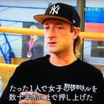 「真央のように10年以上に渡って、成功させ続けた選手は誰もいない。浅田真央という選手は、たった1人で…