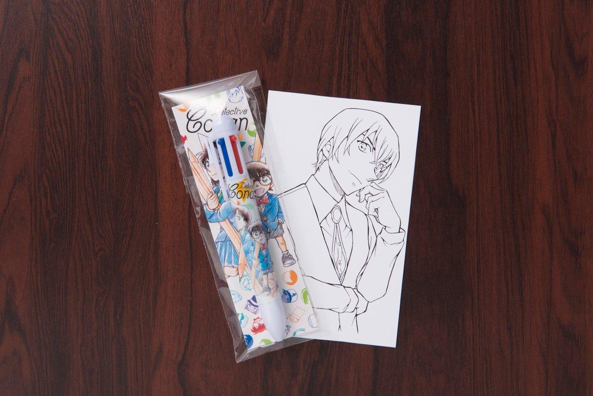江戸川コナン On Twitter 週刊少年サンデー新年第2号は12月6日水