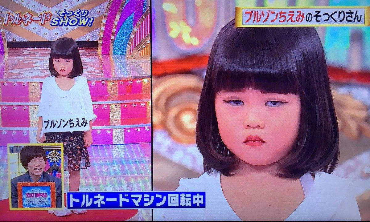 志貫徹(しぬきてつ)@毎週水曜夜9時〜生配信/ゲームインパクト ...