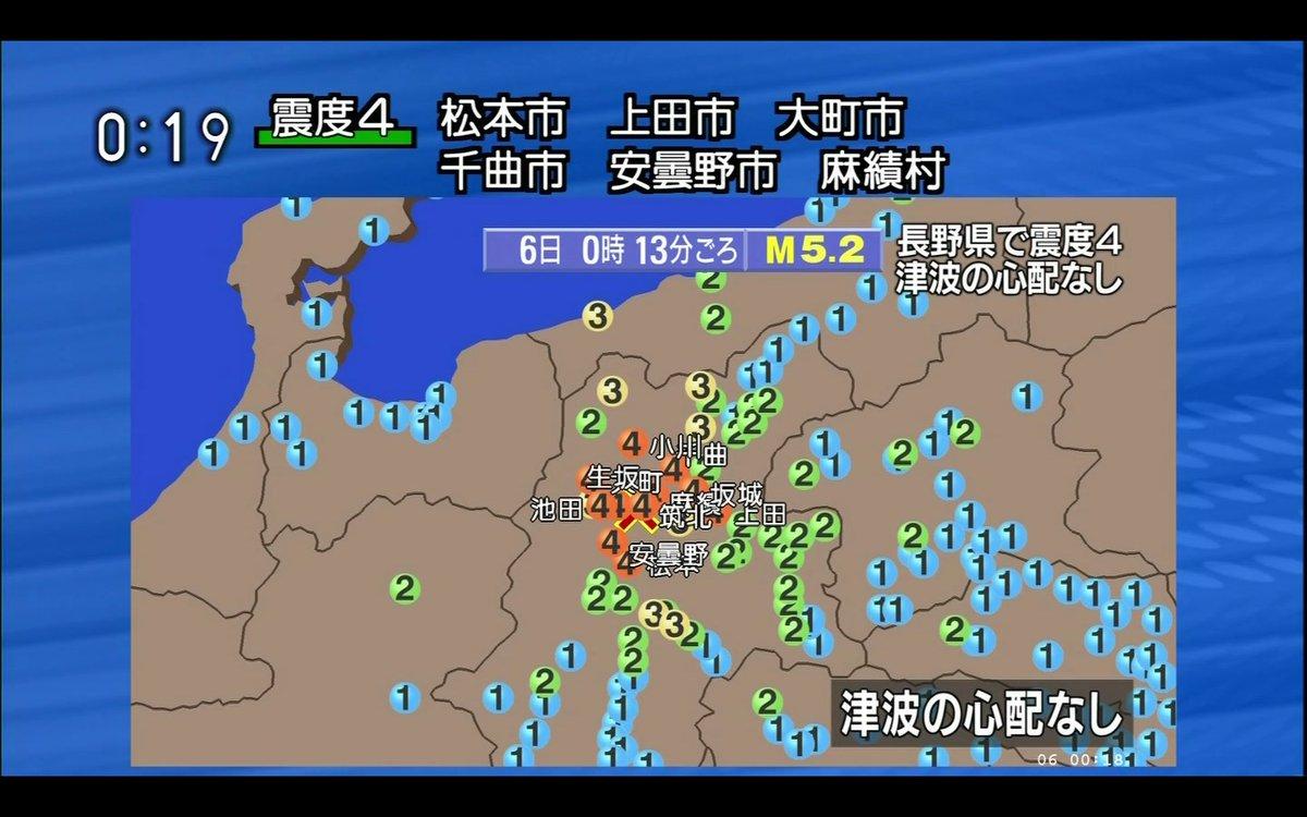 長野 地震 速報 気象庁|緊急地震速報(警報)発表状況